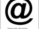Как да пазаруваме от английски сайтове?